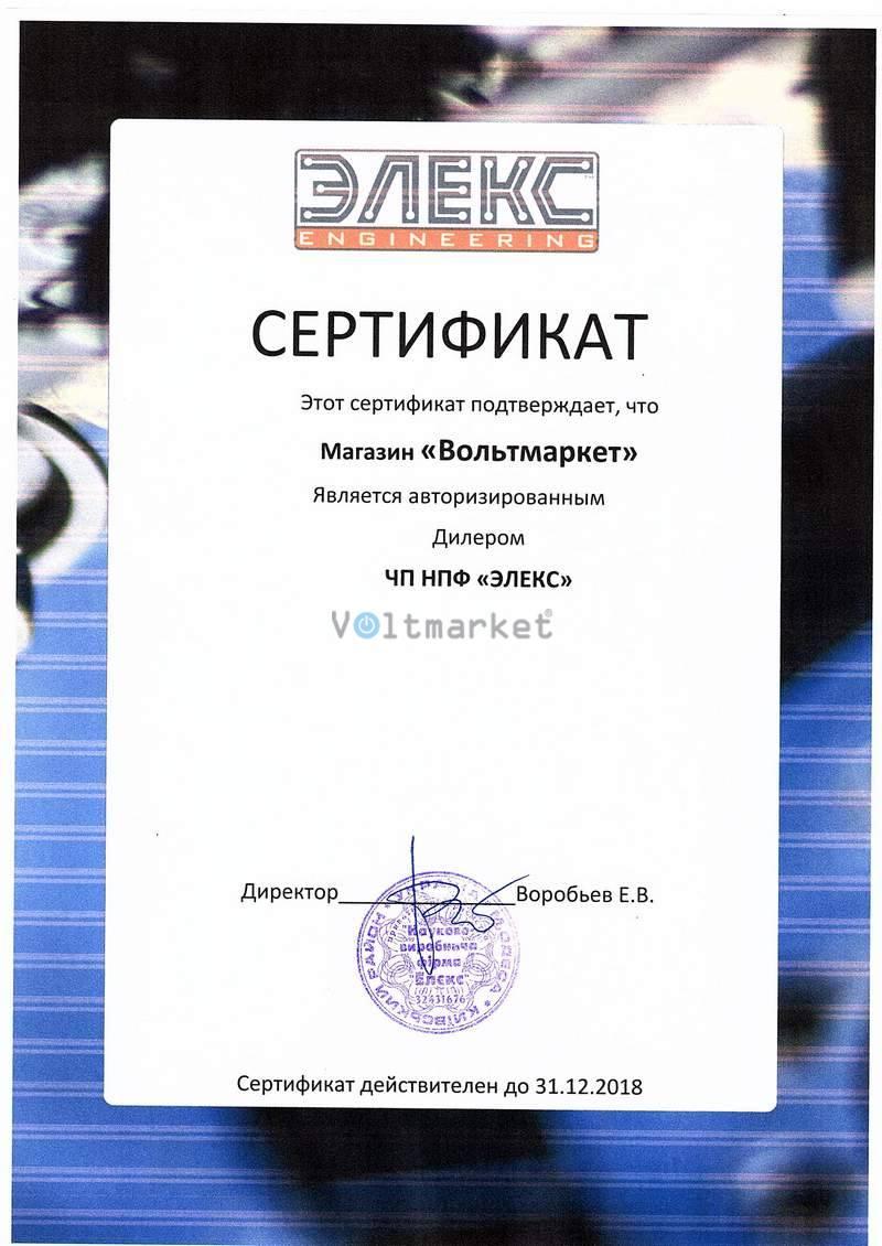 Электронный стабилизатор напряжения ЭЛЕКС АМПЕР Р У 16-1/40 v2.0