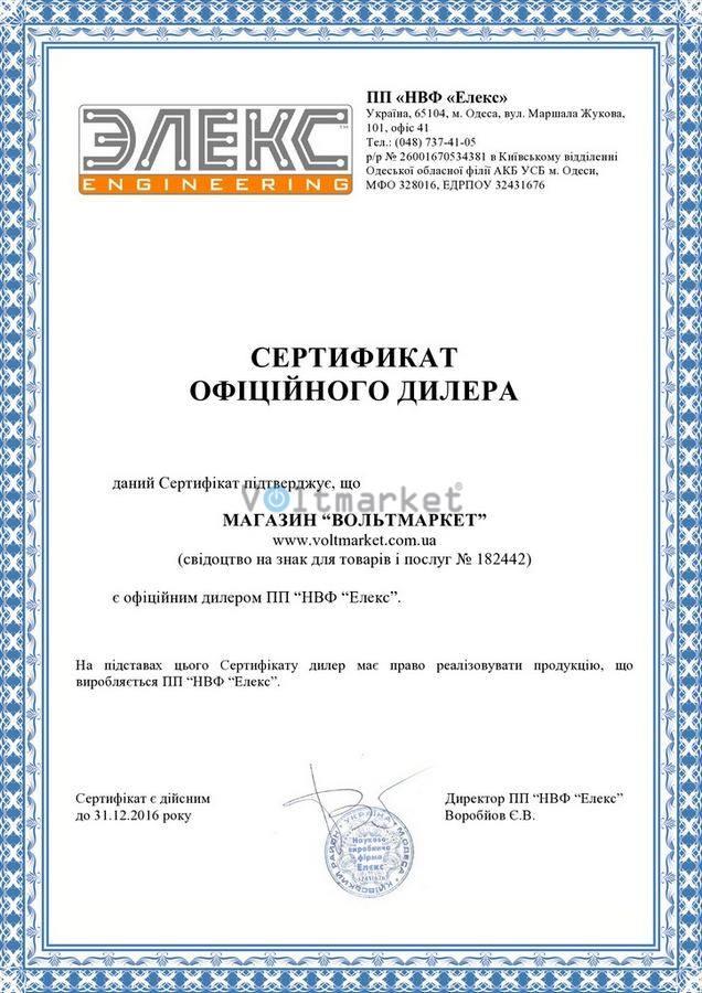 Тиристорный однофазный стабилизатор напряжения ЭЛЕКС ГЕРЦ М У 36-1/63 v 2.0