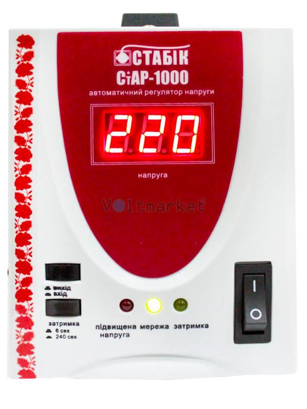 Стабилизатор напряжения однофазный релейный Стабик Стар-1000