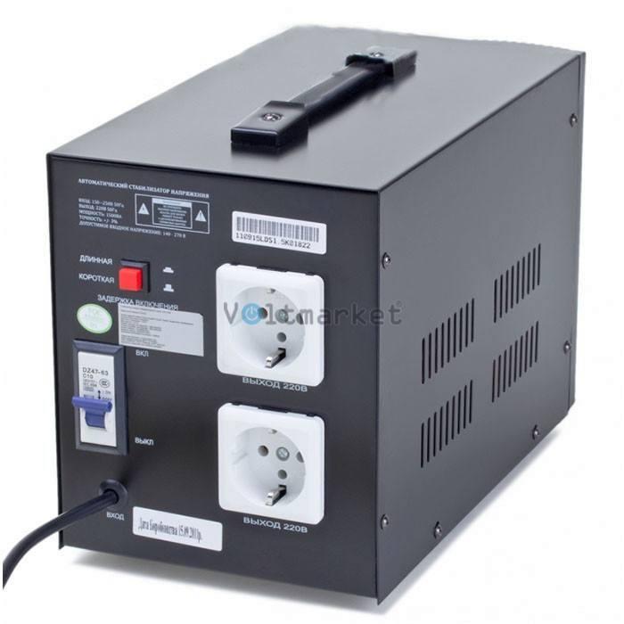 Стабилизатор напряжения Luxeon LDS-2500 Servo