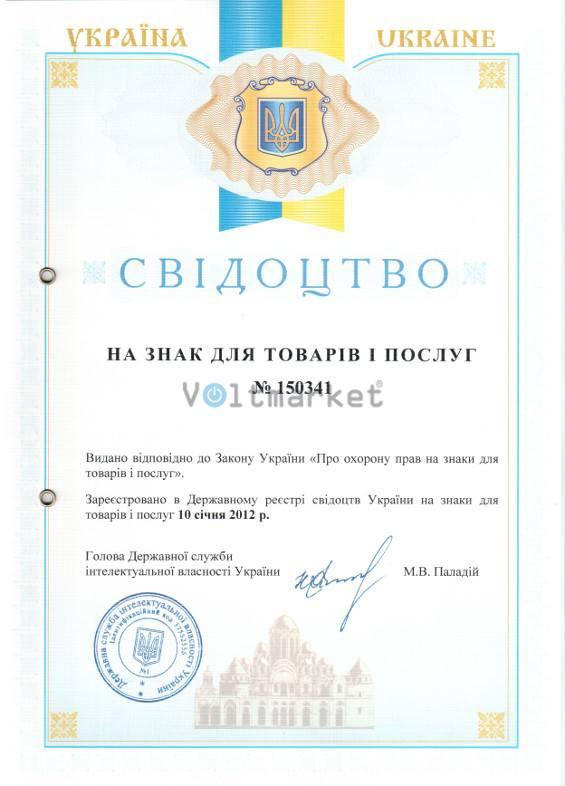 Электронный однофазный стабилизатор напряжения Донстаб СНПТО-2,2 кВа