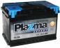 Аккумулятор стартерный Plazma EXPERT 6СТ-74 574 63 02 L+