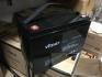 Аккумуляторная батарея VIMAR B100-12