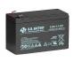 Аккумуляторная батарея B.B. Battery HR1234W/T2