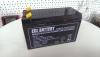 Аккумуляторная батарея EGL DJW12-7