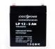 Герметичные свинцово-кислотные аккумуляторные батареи LOGICPOWER LP12-5AH