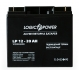 Герметичные свинцово-кислотные аккумуляторные батареи LOGICPOWER LPM12-20AH