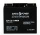 Герметичные свинцово-кислотные аккумуляторные батареи LOGICPOWER LP12-20AH