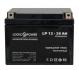 Герметичные свинцово-кислотные аккумуляторные батареи LOGICPOWER LP12-26AH