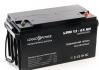 Герметичные свинцово-кислотные аккумуляторные батареи LOGICPOWER LPM12-65AH
