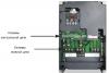 Преобразователь частоты Hyundai N700Е-185HF