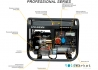 Бензиновая электростанция Hyundai HY9000LE-3