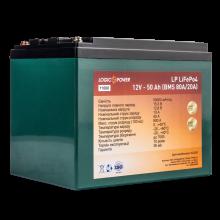 LogicPower LP LiFePo-4 12V-50 Ah BMS 45А/10A