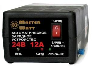 Master Watt АЗУ 12А 24 В