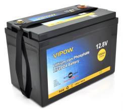 VIPOW Lifepo4 SA180 12.8V 100Ah