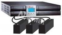 N-Power MEV-3000 ERT LT