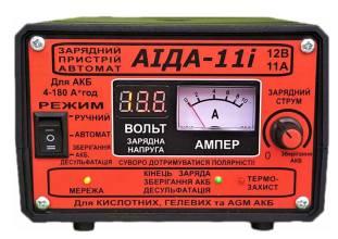 АИДА ЗУ-11iЗарядное устройство Аида ЗУ-11i