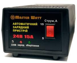 Master Watt АЗУ 15А 24 ВЗарядное устройство Master Watt АЗУ 15А 24 В