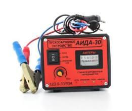 АИДА ПЗУ-30Пуско-зарядное устройство Аида -30