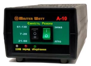 Master Watt А10 12В 10А
