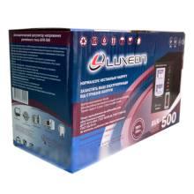 Luxeon AVR-500 VA white