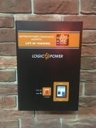 LogicPower LPT-W-5000RD Black
