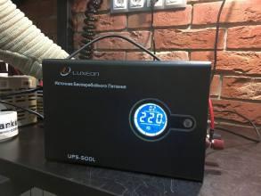 Luxeon UPS-500L