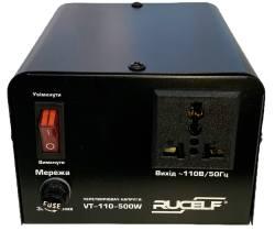 Rucelf VT110-500w