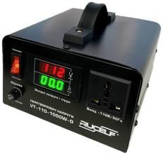 Rucelf VT110-1000w-D