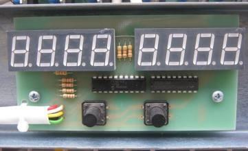 Balance СНО-11C12
