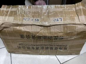 Yinlong LTO 45ah 2.3v