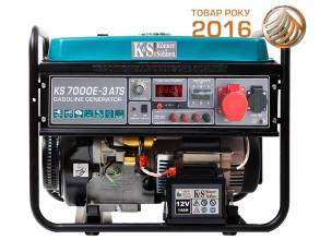 Konner&Sohnen KS 7000E ATS-3Бензиновый генератор Könner&Söhnen KS 7000E ATS-3