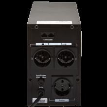 LogicPower LPM-1550VA