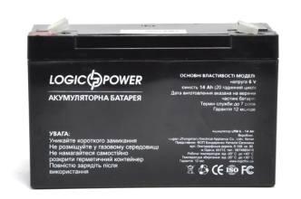 LogicPower LPM6-14AHГерметичные свинцово-кислотные аккумуляторные батареи LOGICPOWER LPM6-14AH