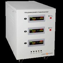 LogicPower LP-42kVa 3 PHASEСтабилизатор напряжения LogicPower LP-42kVa 3 PHASE
