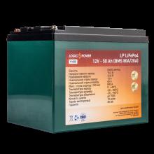 LogicPower LP LiFePo-4 12V-50 Ah BMS 50А/25A