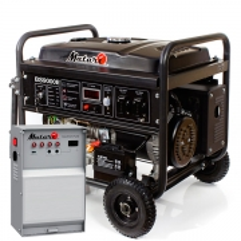 Matari BS9000E-ATS