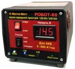 Master Watt РОБОТ-60Зарядное устройство Master Watt РОБОТ-60