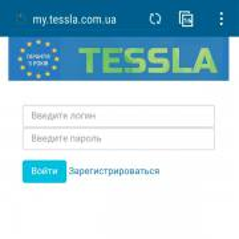 TESSLA SD16