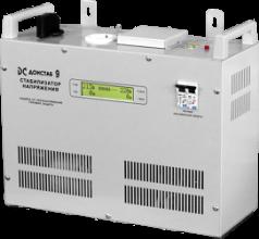 ДОНСТАБ СНПТО-9 РДЭлектронный однофазный стабилизатор напряжения Донстаб СНПТО-9 РД