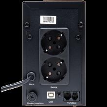 LogicPower UL650VA