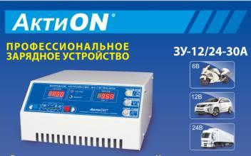 SinPro ЗУ 12/24-30А АктиON