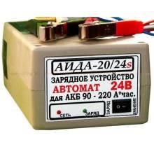 АИДА 20/24S гель/кислотныйзарядное устройство АИДА 20/24S гель/кислотный