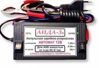 АИДА 3S гель/кислотныйЗарядное устройство АИДА 3S гель/кислотный