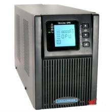 Challenger HomePro 1000