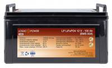 LogicPower LiFePo-4 12V-100 Ah BMS 80A/20A