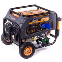 Matari MP 7900
