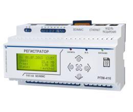 НОВАТЕК-ЭЛЕКТРО РПМ-416Регистратор электрических параметров Новатек-Электро РПМ-416