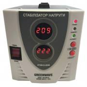 GREENWAVE STAB-S-2000 grayСтабилизатор напряжения GREENWAVE STAB-S-2000 gray