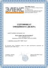 Элекс, Элекс Гибрид ГИБРИД 9-1/25 V2.0